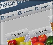 Priceminister.BG