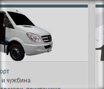 Radinavip.com