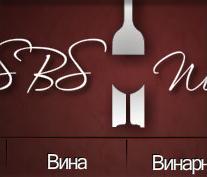 SBSwines.com